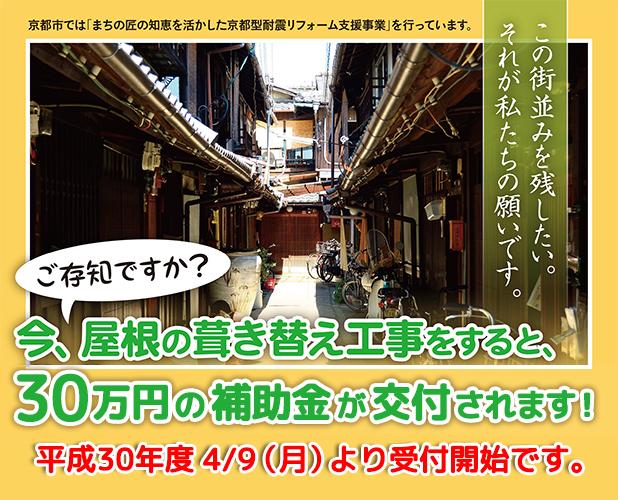 shuwa-banner20180326